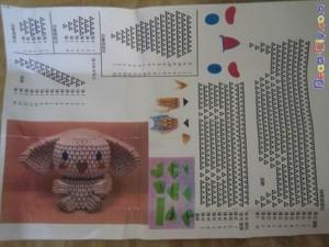 Diagrama de Origami 3D