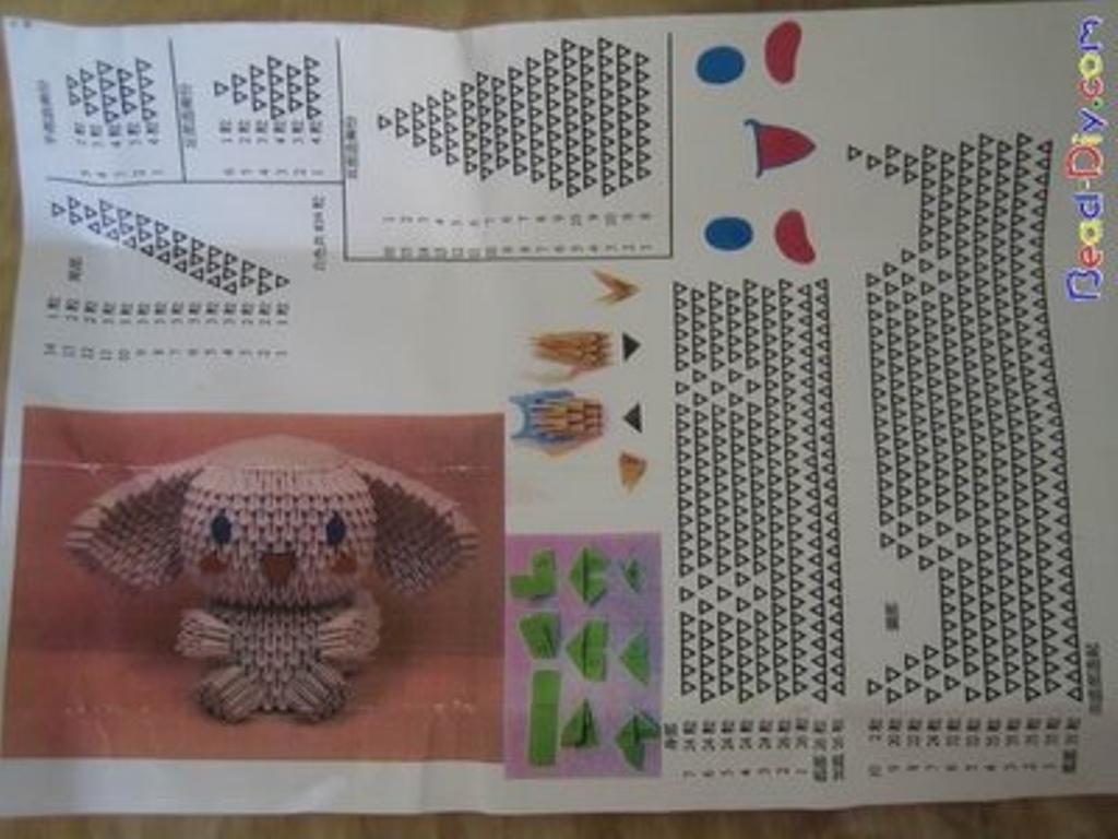 3d origami diagram